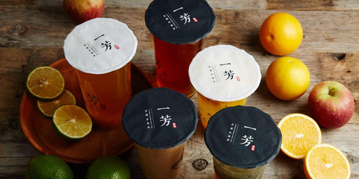 - Yi Fang Fruit Tea